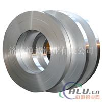 纯铝带生产厂家