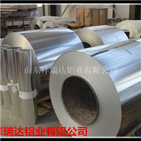 供应电厂用0.7mm铝皮 化工厂0.7mm铝皮