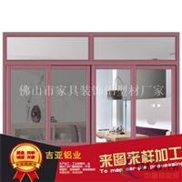 78系列铝合金推拉窗型材 推拉窗铝型材