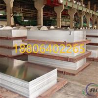济南生产铝板厂家