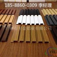 青海凹凸装饰铝板经销商&18588600309