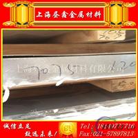 高机械性能CNC加工7075铝板进口料