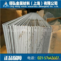 LC4CS铝板价格、LC4cs铝棒