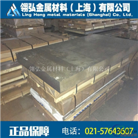 LD10铝板  2a14铝板价格