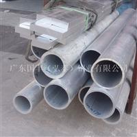 6063鈍化鋁管