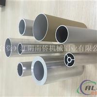 铝管 方管型材