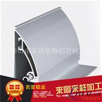灯具箱铝型材加工 工业铝合金型材厂家