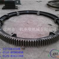 滚齿加工铸钢材质铝屑废物烘干机年夜齿轮