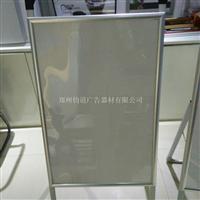 开启式展板海报架  边框铝合金展板海报架