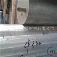 大直径7075铝棒  &#216400.0 铸造铝棒价格