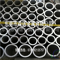 AL5754铝板强度