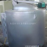 江门熔铝炉价格铝合金熔化炉价格
