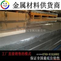 东莞国产ADC12压铸铝板材质证明
