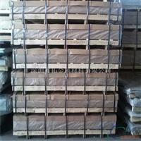 6082中厚铝板,零切价格 深圳氧化铝板价格
