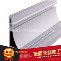 工业灯箱铝材 工业铝型材生产厂家