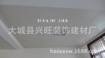 鋁扣板吊頂常用規格 Φ1.8鋁扣板生產銷售
