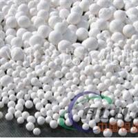 高純水處理活性氧化鋁廠家