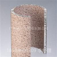 宁夏铝蜂窝穿孔吸音板定制&18588600309