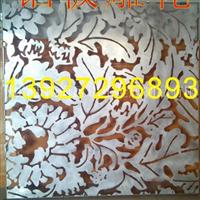 铝单雕花,镂空雕花铝板