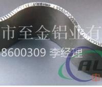 云南铝蜂窝穿孔吸音板定制&18588600309