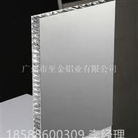 鋁蜂窩穿孔吸音板廠家價格&18588600309
