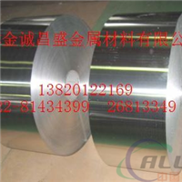 大理州厚壁6061铝管价格,6061大口径铝管
