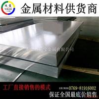 国标铝合金板5005H34铝板