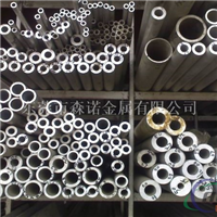 进口6061铝管性能