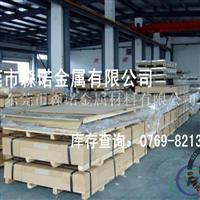专业制造7A03铝管