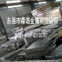 7A04超硬材质铝排