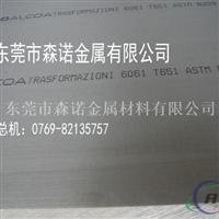 7A04铝排材质