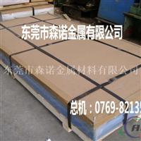 7A04T5铝板尺寸规格