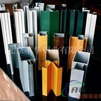 铝方管铝合金角铝
