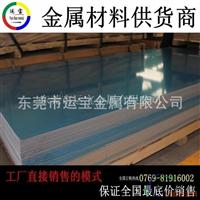 进口3003铝材 3003覆膜铝材