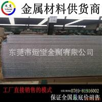 进口3003铝薄板 3003拉伸铝板