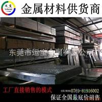 进口3003中厚板 3003合金铝板