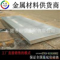 进口3003铝板 3003防锈铝合金