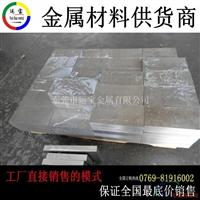 5056H32光面铝板单位订货