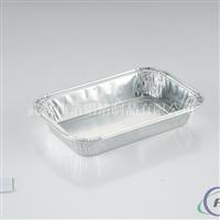 铝箔餐盒 航空餐盒 WB157