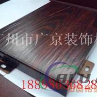 供应冲孔铝单板  氟碳铝单板外墙