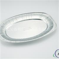 铝箔烤鱼盘 烤鱼锡纸盘WB352