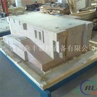 厂家直销双曲铝木模机13652653169