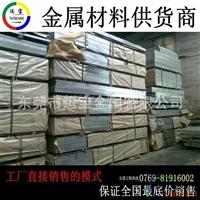 进口铝板5080 铝板5080厂家