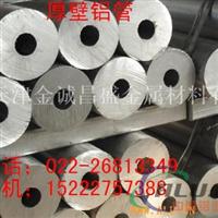 鹤岗厚壁6061铝管价格,6061大口径铝管