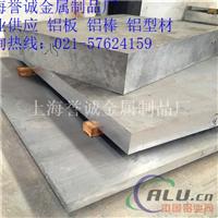 3.0mm厚度 5754铝板 提供样品
