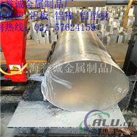 耐磨耐腐蚀铝棒6063铝棒直径300mm
