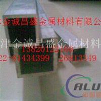 随州厚壁6061铝管价格,6061大口径铝管
