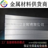 6061铝卷价格 国标6061铝卷