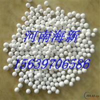 白色圆形活性氧化铝干燥剂厂家价格最低