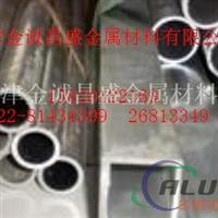 湘潭厚壁6061鋁管價格,6061大口徑鋁管